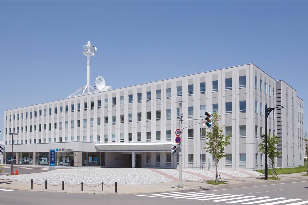 入江広域センタービル